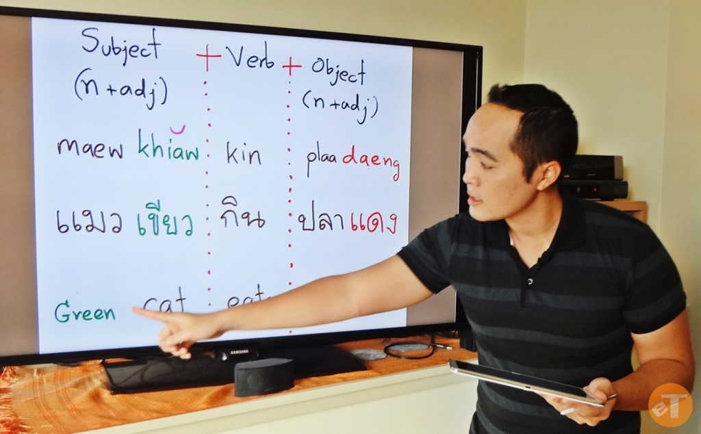 Learn Thai language lessons via Skype with khruu Bird from eThaier | Make Thai Language Very Easy