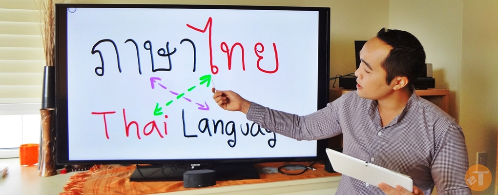 Thai Language Services English To Thai from eThaier