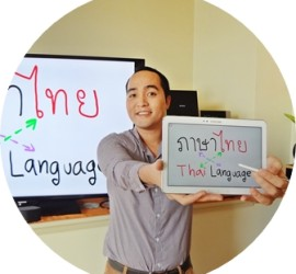Featured Image of Thai Language Lessons Live Via Skype Page