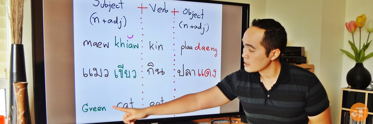 Learn Thai Language In San Francisco Bay Area, California ...